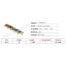 Набор воблеров форелевые crankbait 1.8см 3г заглубление от 0.1-0.5м