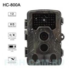 Фотоловушка Филин HC-800A