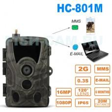 Фотоловушка Филин HC-801M