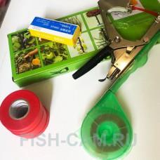 Тапенер для подвязки растений