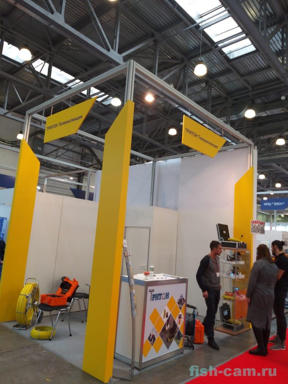 Fish-cam.ru на 19-ой Международной выставке оборудования NDT Russia