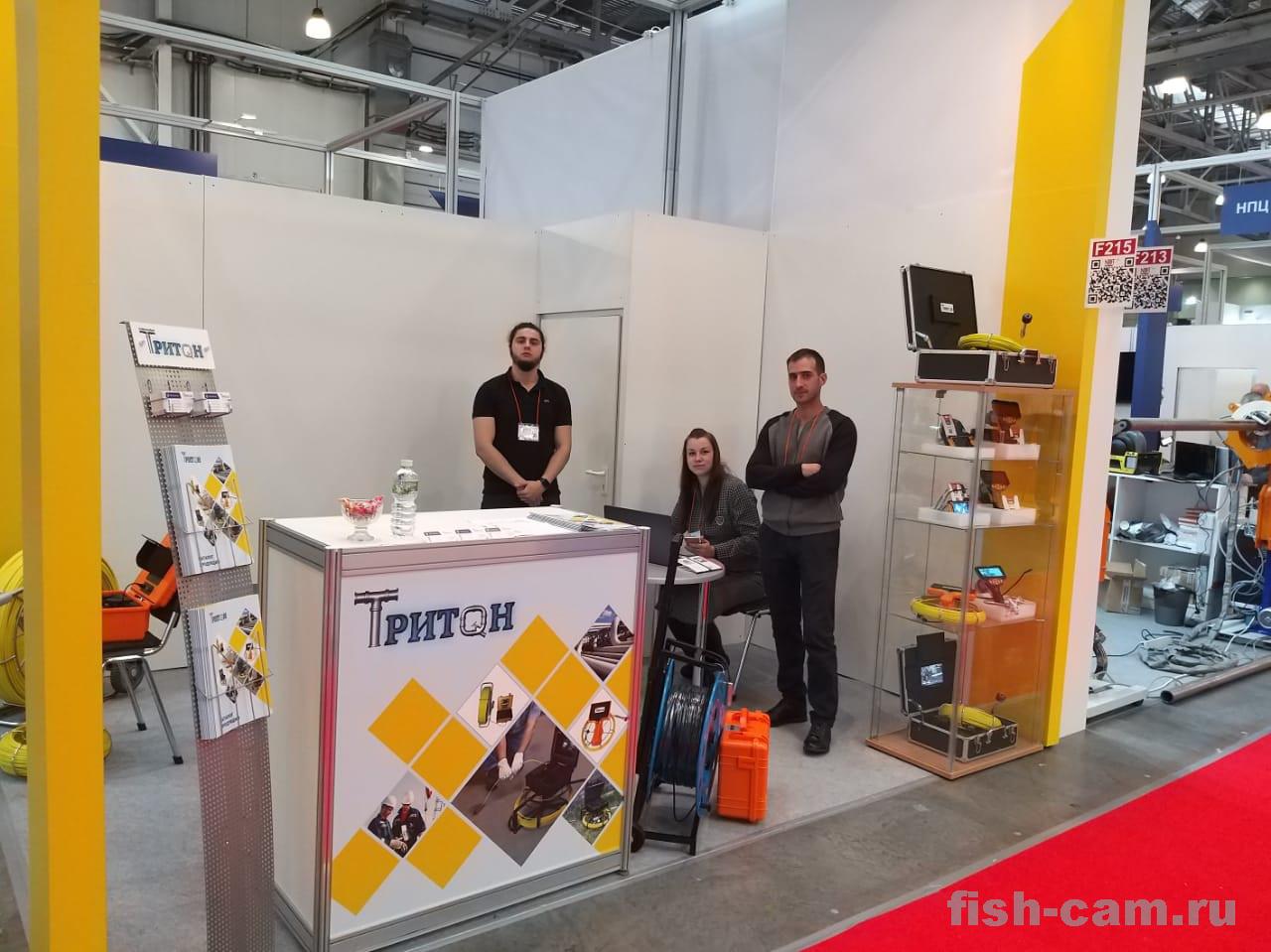 NDT Russia, Fish-cam.ru на 19-ой Международной выставке оборудования
